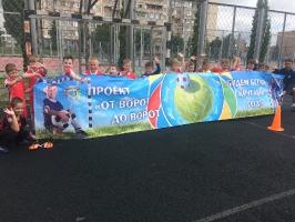 Мастер-класс по футболу 2017_8