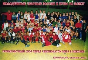 История школы_26